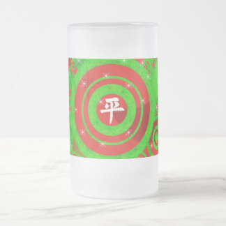 Kanji für Frieden Mattglas Bierglas