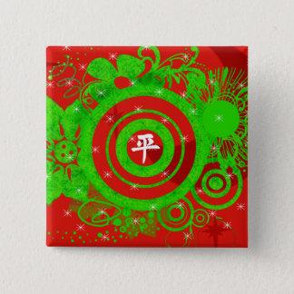Kanji für Frieden Quadratischer Button 5,1 Cm