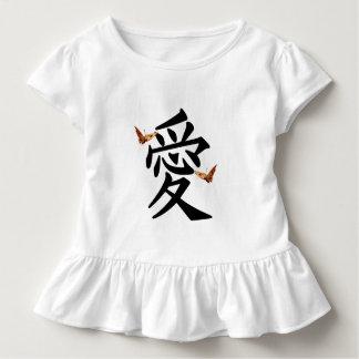 Kanji für Liebe mit zwei Schmetterlingen Kleinkind T-shirt