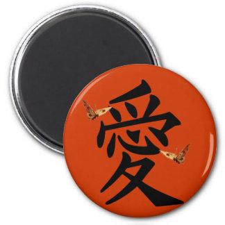 Kanji für Liebe mit zwei Schmetterlingen Runder Magnet 5,1 Cm
