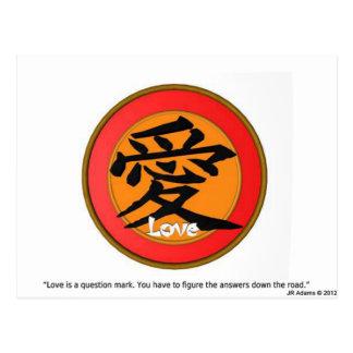 """Kanji für """"Liebe """" Postkarte"""