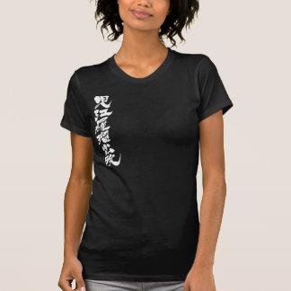 [Kanji] hallo! Geraldine T-Shirt