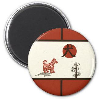 Kanji-Hund auf dem Rot abgehalten Runder Magnet 5,1 Cm