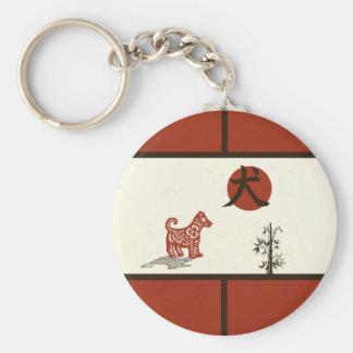 Kanji-Hund auf dem Rot abgehalten Schlüsselanhänger