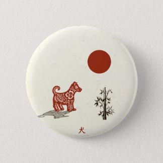 Kanji-Hund auf Weiß Runder Button 5,7 Cm