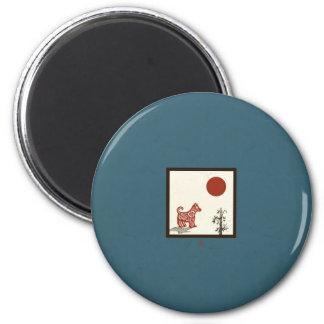 Kanji-Hundefliese Runder Magnet 5,7 Cm