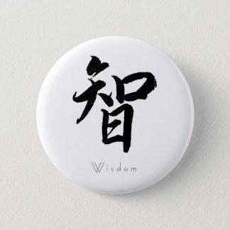 Kanji - Klugheit Runder Button 5,1 Cm