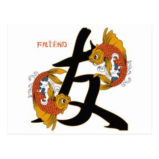 Kanji Koi Fisch-Freund Postkarte