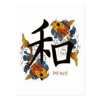 Kanji Koi Fisch-Frieden Postkarte