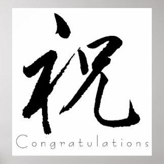 Kanji-Kunst - Glückwünsche Poster