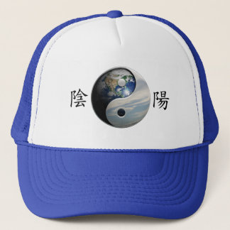 Kanji mit Erde u. Himmel Yin Yang Truckerkappe