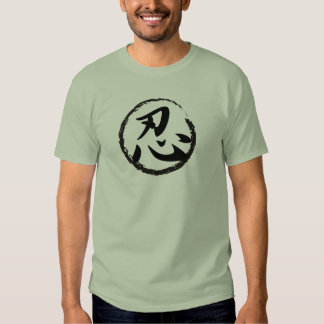 Kanji Ninja Shirt