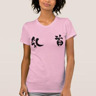 [Kanji] Nippel T-Shirt