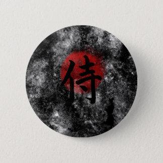 Kanji-SamuraiGrunge 2 Runder Button 5,7 Cm