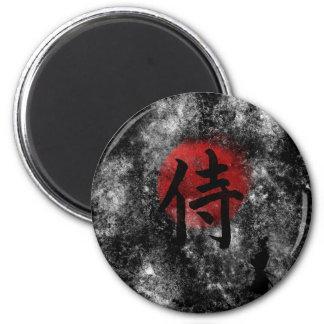 Kanji-SamuraiGrunge 2 Runder Magnet 5,1 Cm
