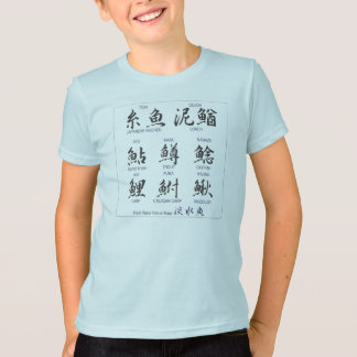 Kanji Sushi-Reihe Süßwasserfische T-Shirt