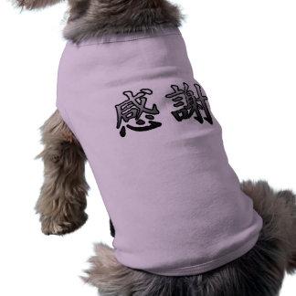 Kanji-Symbol für Dankbarkeit T-Shirt