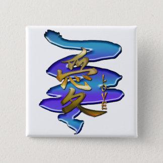 KANJI Symbol für LIEBE Reihe Quadratischer Button 5,1 Cm