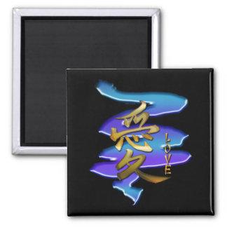 KANJI Symbol für LIEBE Reihe Quadratischer Magnet