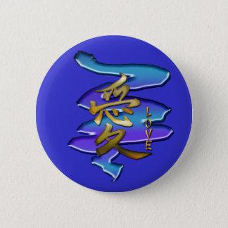 KANJI Symbol für LIEBE Reihe Runder Button 5,7 Cm