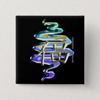 Kanji-Symbol für VIEL GLÜCK Quadratischer Button 5,1 Cm