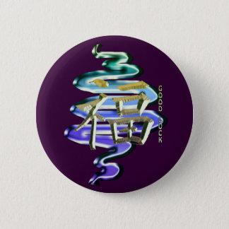 Kanji-Symbol für VIEL GLÜCK Runder Button 5,7 Cm