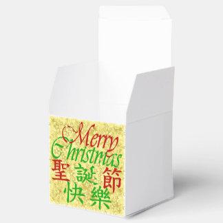Kanji und Englisch Geschenkschachtel