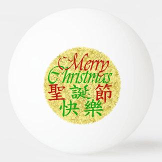 Kanji und Englisch Ping-Pong Ball