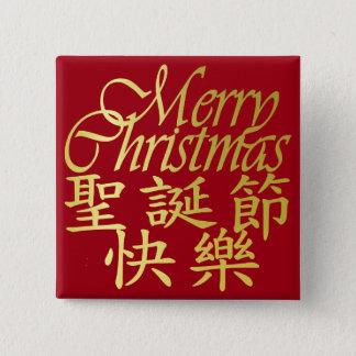 Kanji und Englisch Quadratischer Button 5,1 Cm
