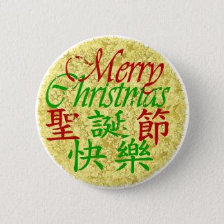 Kanji und Englisch Runder Button 5,1 Cm