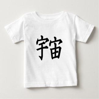 Kanji Universum Baby T-shirt