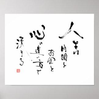 """Kanji """"was ist das Leben?"""" Japanisches Poster"""