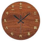 Kanji-Zahlen auf hölzerner Wand-Uhr Große Wanduhr