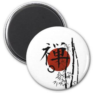 KanjiZen mit Enso und Bambus Runder Magnet 5,7 Cm