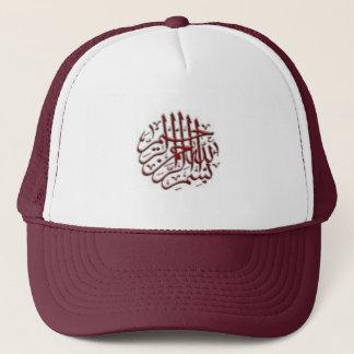 Kappe mit kastanienbraunem Bismillah
