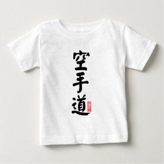 Karate-tun 空手道 baby t-shirt