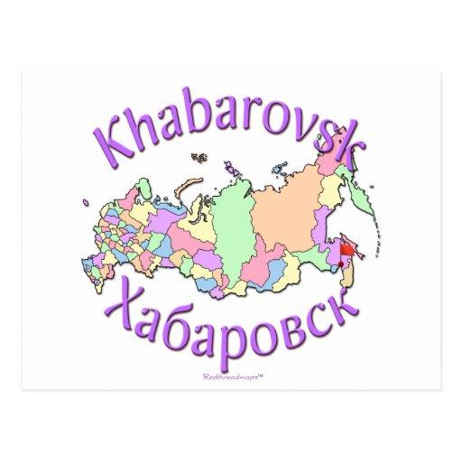 Karte Chabarowsks Russland Postkarten