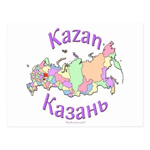 Karte Kasans Russland Postkarten