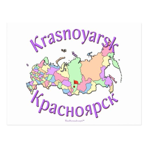 Karte Krasnojarsks Russland Postkarte