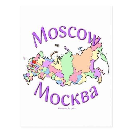 Karte Moskaus Russland Postkarten