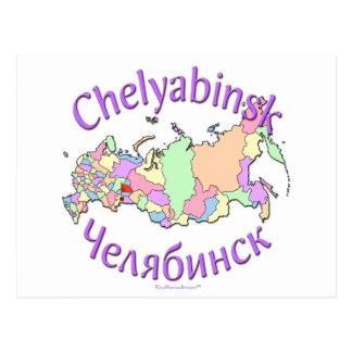 Karte Tscheljabinsks Russland Postkarte