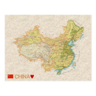 KARTEN-POSTKARTEN ♥ China Postkarte