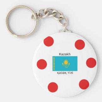 Kasachische Sprache und Kasachstan-Flaggen-Entwurf Schlüsselanhänger