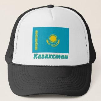 Kasachstan-Flagge mit Namen auf russisch Truckerkappe