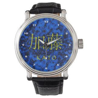 Kato Monogramm Armbanduhr