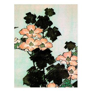 Katsushika Hokusai (葛飾北斎) - Hibiskus und Spatz Postkarte