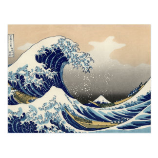 Katsushika Hokusai, große Wellen-Postkarten Postkarte