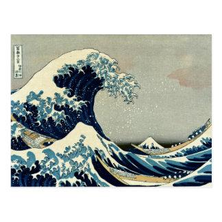 Katsushika Hokusais große Welle weg von Kanagawa Postkarte