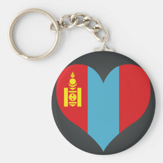 Kaufen Sie Mongolei-Flagge Schlüsselanhänger