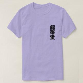 kawaii Engelsflügel T-Shirt